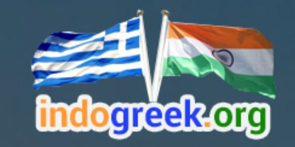 Greek-Indian Association: New website