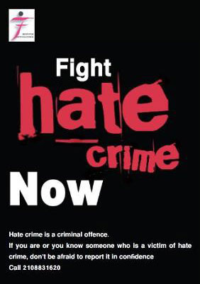 ΔΕΛΤΙΟ ΤΥΠΟΥ «fight hate crime now» project