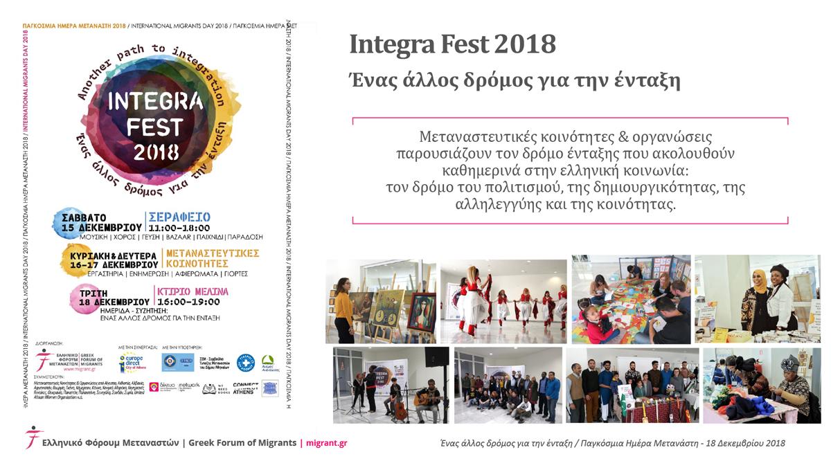 infographics_GFM_08_en