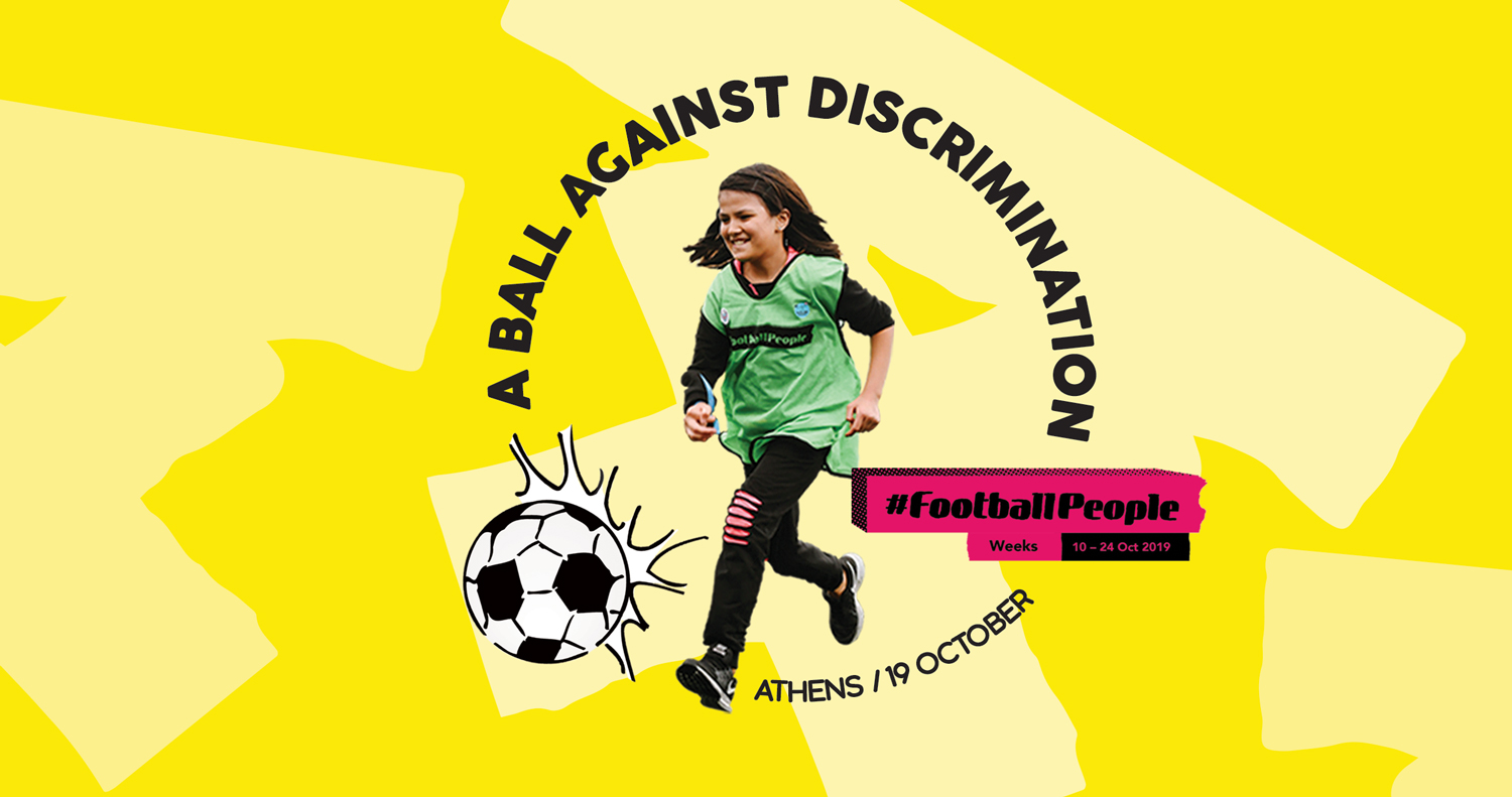 A Ball Against Discrimination - FARE 2019