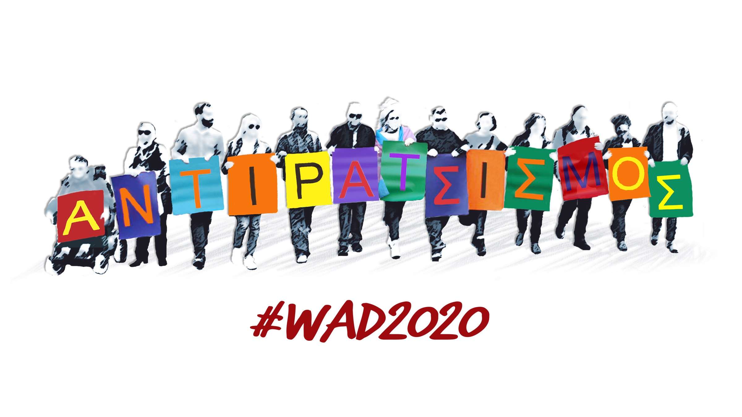 Send a message against Discrimination - WAD2020