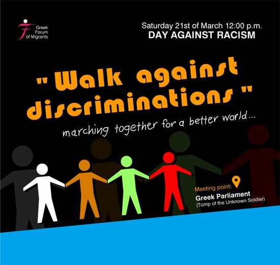 Walk Against Discrimination 2015